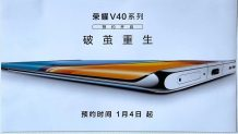 Honor V40 could be postponed to January 18