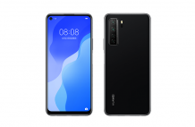 Huawei Nova 7 SE 5G LOHAS Edition images, specs and pricing emerge, may launch tomorrow
