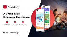 Huawei revamps App Gallery interface for enhancing Discovery Experience