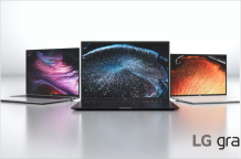 LG Gram 2021 laptops packing Intel's 11th-Gen processors, a new design unveiled