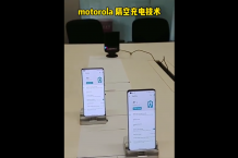 Lenovo also showcases a true wireless charging tech called 'Motorola One Hyper'