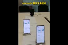 Lenovo also showcases a true wireless charging tech called 'Motorola One Hyper'