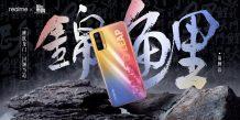 Realme V15 to go official on January 7, design revealed
