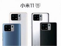 Take this Mi 11 Pro and Mi 11 Pro+ spec sheet with a pinch of salt