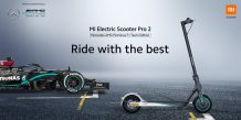 Xiaomi launches the Mi Electric Scooter Pro 2 Mercedes-AMG Petronas F1 Team Edition
