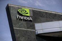 Google, Qualcomm, and Microsoft are against Nvidia's acquisition of ARM
