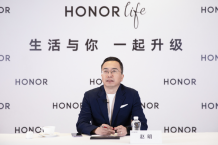 Honor's CEO says the goal is to surpass Huawei