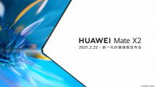 Huawei Mate X2 foldable launch date is February 22