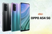 OPPO A54 4G variant certified by CQC with 18W fast charging support