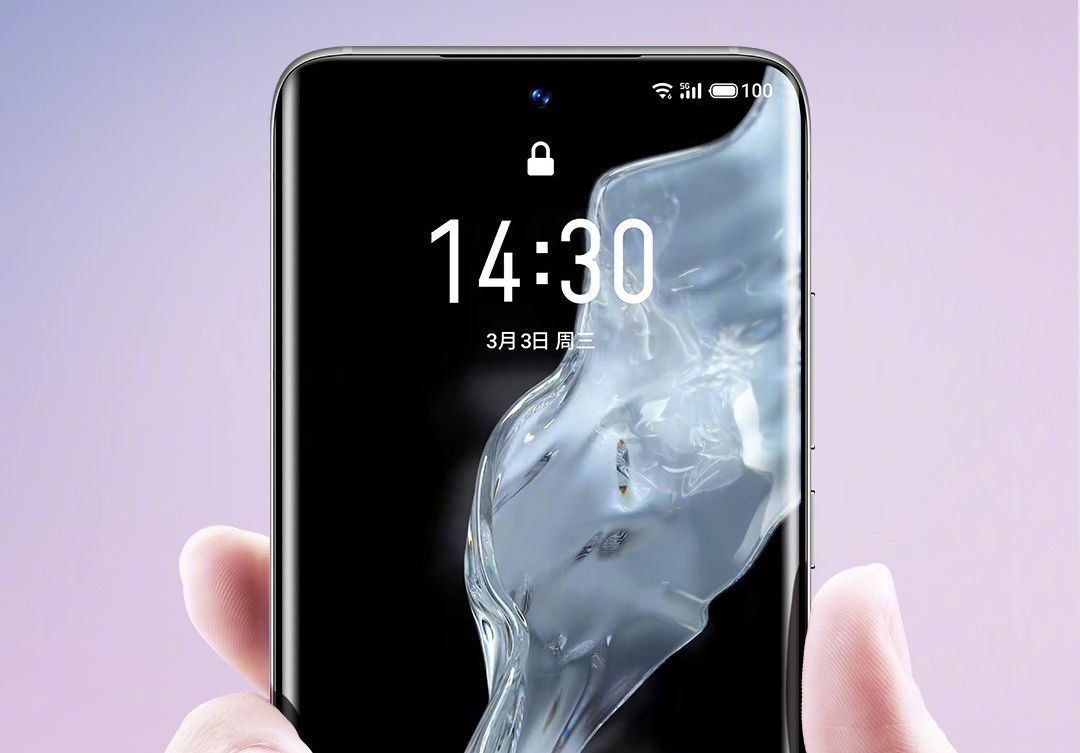 Meizu 18 Pro key details confirmed ahead of launch