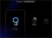 Meizu announces the Flyme 9 and Flyme for Watch designed for smartwatches