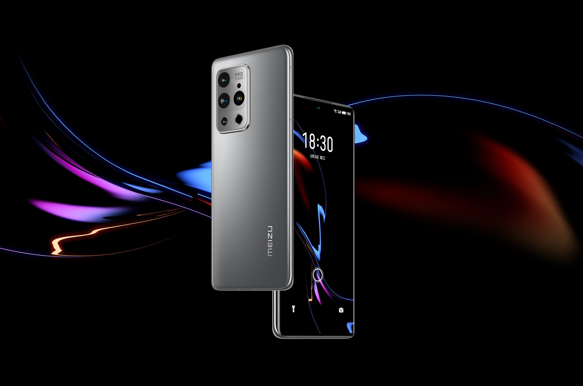 Meizu 18 series to get 2K+120Hz mode and more via OTA update on April 2