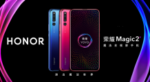 Honor Magic 3 to come with Snapdragon 888; Magic X likely to be the foldable phone