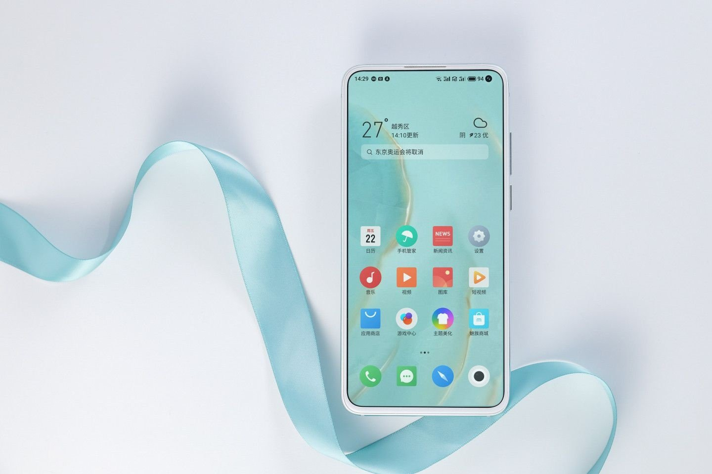 Meizu promises pure OS experience without any bloatware and advertisements on its smartphones