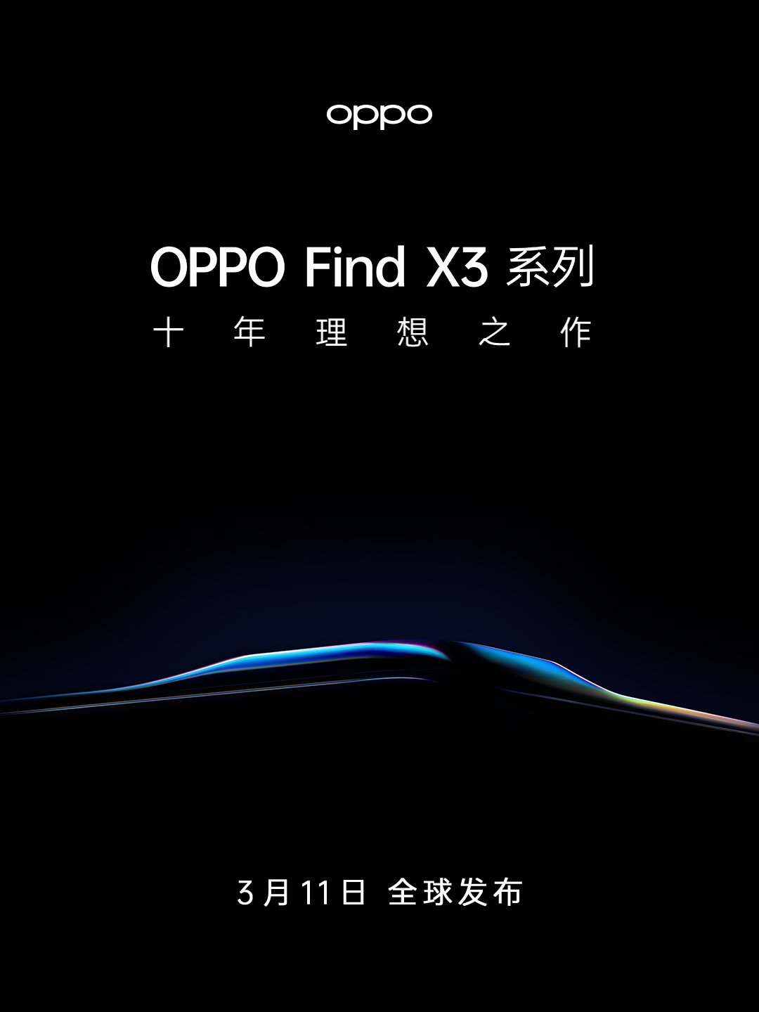 OPPO Find X3 series launch date is March 11