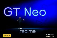 Realme GT Neo powered by MediaTek Dimensity 1200 to launch on March 31