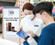 Samsung offers a 3 day trial for its foldable smartphones in South Korea
