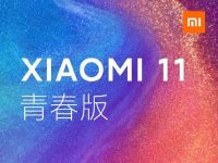 Xiaomi Mi 11 Youth Edition launching in China on March 29