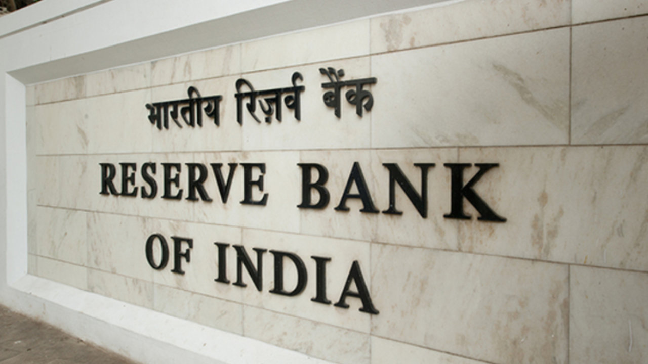 India Plans to Unveil Central Bank Digital Currency Model by Year End