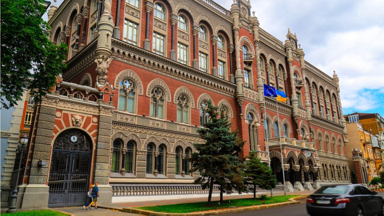 Central Bank of Ukraine Seeks to Hire Blockchain Developer